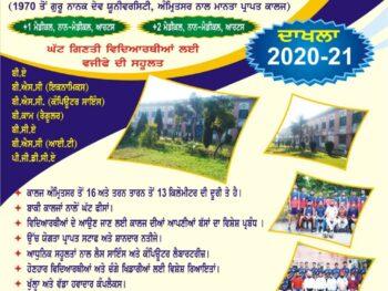 College Brochure 2020-21